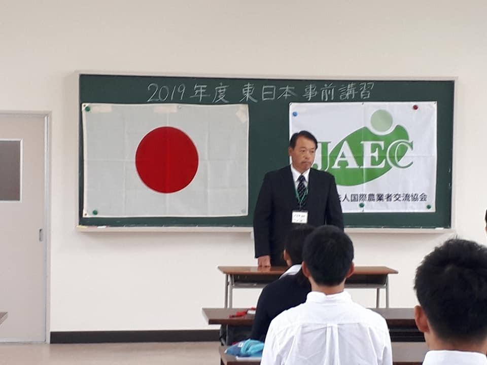 Kerja Sama Ketenagakerjaan Pemerintah Indonesia dan Jepang