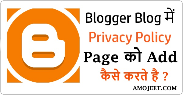 blogger-blog-mei-privacy-policy-page-ko-add-kaise-karte-hai