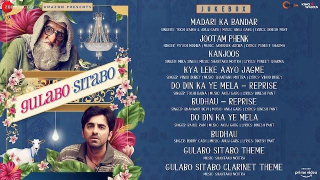 कंजूस Kanjoos Song Lyrics In Hindi | Tochi Raina, Anuj Garg