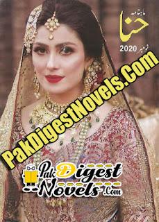 Hina Digest November 2020 Pdf Download