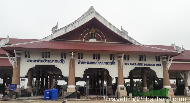 International Thai - Lao border at Thali in Loei - Thailand.