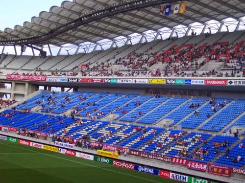 Kashima Stadium.