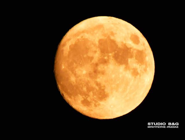 «Harvest moon»: Παρασκευή και 13 με πανσέληνο