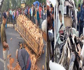 मुजफ्फरपुर में बड़ा हादसा , 13 लोगो की मौत, ट्रेक्टर से टकरा गई थी स्कोर्पियो