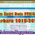 Download Form Entri Data PTK/GTK Baru, Format Terbaru 2018-2020 - SD SWASTA