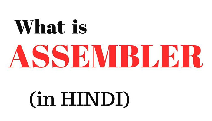 Assembler in Hindi