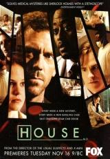 Carátula del DVD House, M.D.