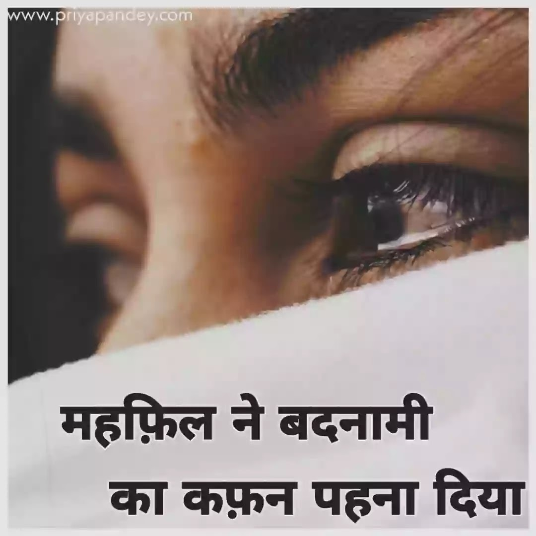 Best Hindi Thoughts 2021 Written By Priya Pandey Hindi Poem, Poetry, Quotes, कविता, Written by Priya Pandey Author and Hindi Content Writer. हिंदी कहानियां, हिंदी कविताएं, विचार, लेख.
