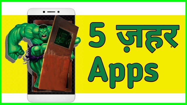 Top 5 Best android apps   5 ज़हर Apps