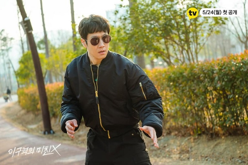 Pemeran Drama Mad For Each Other : Jung Woo ssereuki sebagai Whi Oh