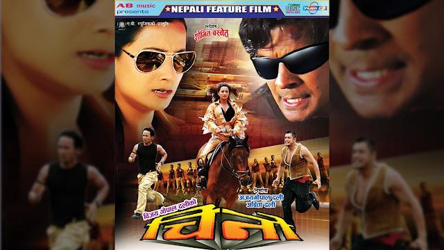 Nepali Movie – Chino