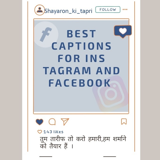 BEST-Captions for Instagram in Hindi
