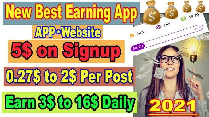 Best New Online Earning App 2021