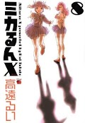 Mikarun X