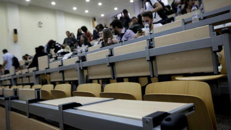 Θράκη: Tροπολογία για αύξηση της ποσόστωσης της μειονότητας σε ΑΕΙ - ΤΕΙ