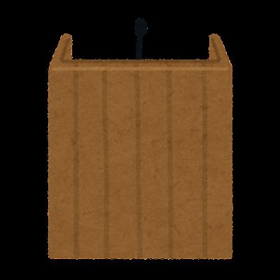 証言台のイラスト