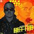 [MUSIC] JAMOPYPER - BETTER BETTER