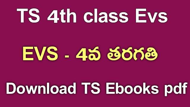 TS 4th Class EVS Textbook PDf Download | TS 4th Class Evs ebook Download | Telangana class 4 EVS Textbook Download