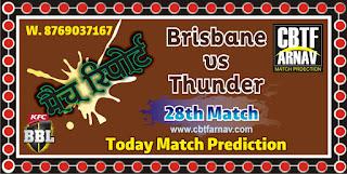 SYT vs BRH Dream11 Match Prediction | Match 28th | Big Bash League