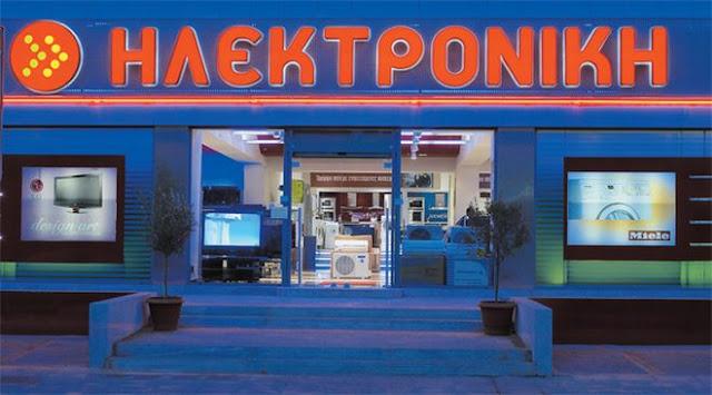 Τέλος εποχής για την Ηλεκτρονική Αθηνών