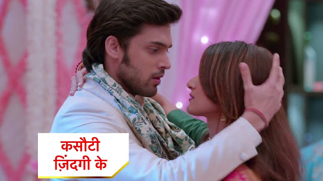 WOW! Good news for Prerna for Anurag's memory revivial in Kasauti Zindagi Ki 2