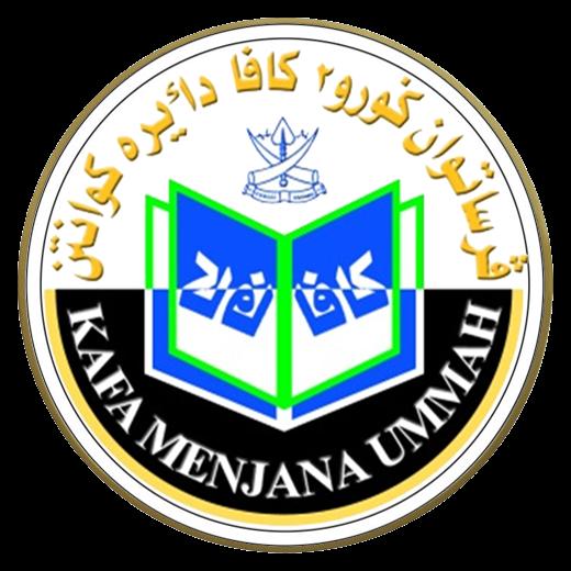 logo pergukafa kuantan