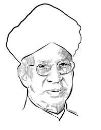 ಶಿಕ್ಷಕರ ದಿನಾಚರಣೆ ಪ್ರಬಂಧ Essay on Teachers day in Kannada Language