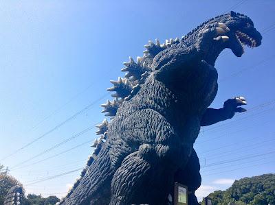 Godzilla slide Yokosuka