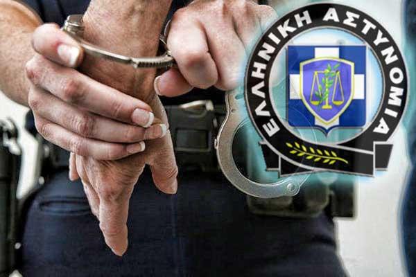 72 άτομα συνελήφθησαν στην Πελοπόννησο - 10 στην Αργολίδα