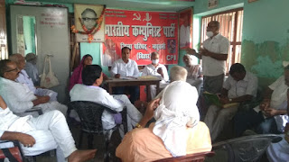 cpi-meeting-for-election-2020
