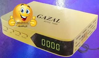 جهاز رسيفر غزال gazal