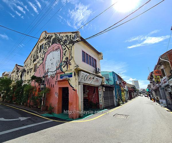 Orang Utan House Melaka