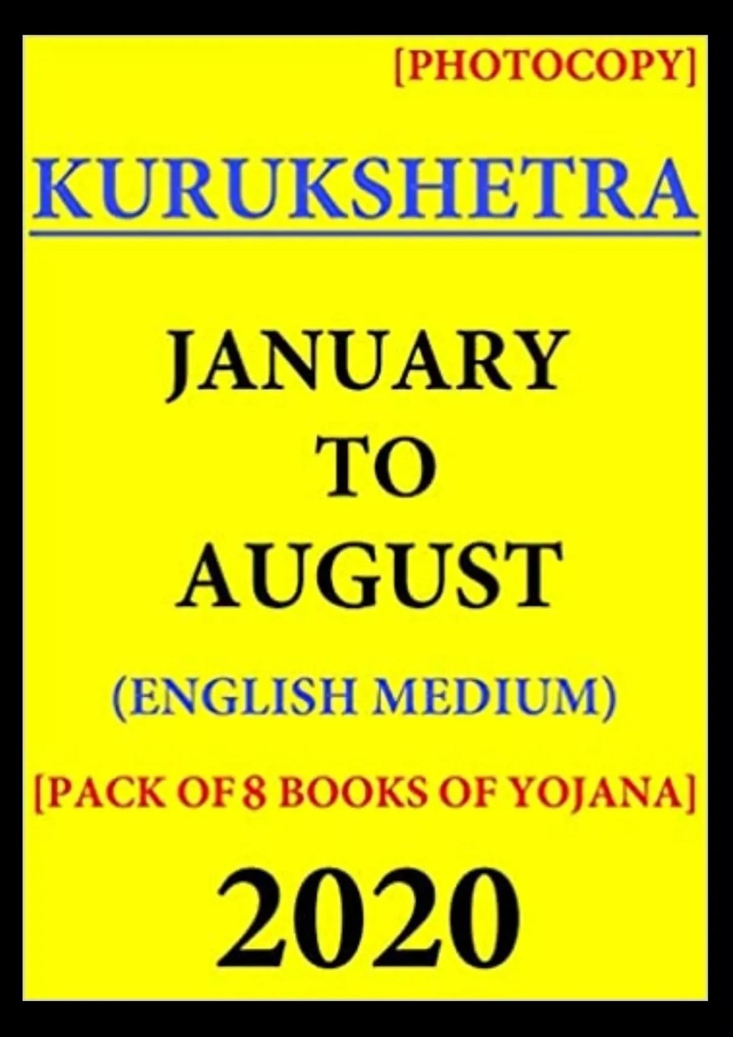Kurukshetra Magazine January To August - 2020 [pack Of 8 Book Of Kurukshetra] at EasyJobsLive
