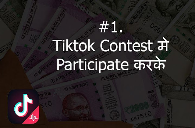 how to earn money from tiktok in india