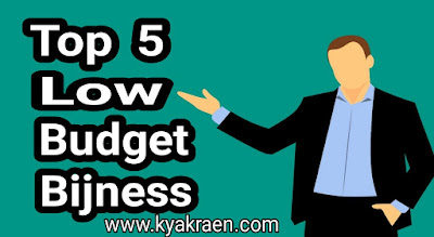 5 business jinhe aap apne ghar se hi start kar sakte hai, aur bahot hi low budget me karke kafhi earning kar sakte hai.