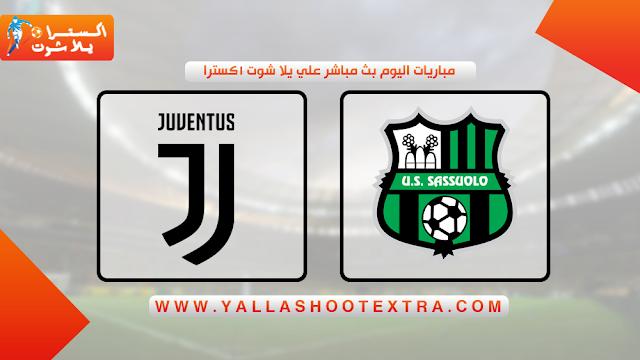 مباراة يوفنتوس و ساسولو 1-12-2019 في الدوري الايطالي
