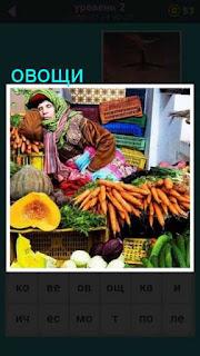 на рынке спит продавец около своих овощей на продажу 667 слов