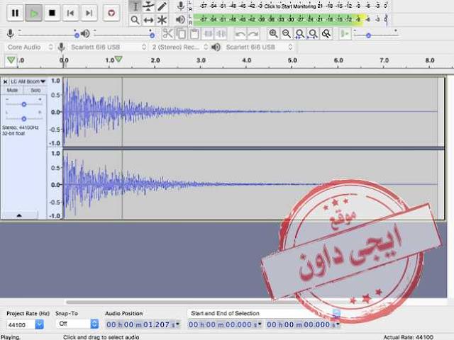 تحميل برنامج Audacity 2020 تسجيل الصوت الداخلى للكمبيوتر