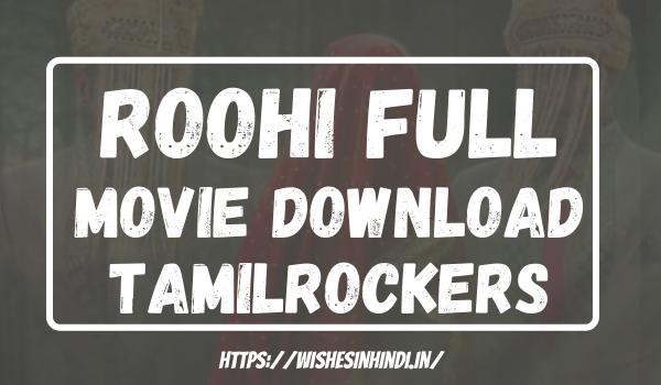 Roohi Full Movie Download Tamilrockers