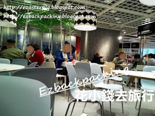 宜家家居餐廳及咖啡室