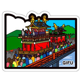 gotochi postcard Takayama matsuri