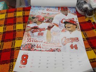 2018年カープカレンダーの8月はバティスタ選手とエルドレッド選手と松山選手です