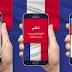 تعلم اللغة الفرنسية للمبتدئين بدون انترنت | تطبيق تعليم الفرنسية للاندرويد