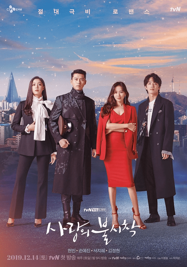 Knetz talks about tvN's TOP5 Drama with highest ratings until now.