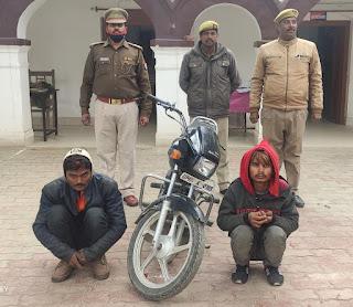 चोरी की मोटर साईकिल सहित दो शातिर अभियुक्तों को पुलिस ने  गिरफ्तार कर भेजा जेल