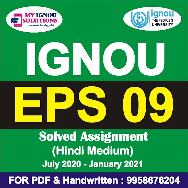 EPS 09 Solved Assignment 2020-21 in Hindi Medium