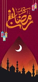 خلفية ايفون رمضان كريم بنية