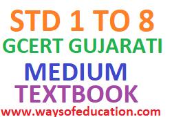 STD 1 TO 8 GCERT(GUJARAT EDUCATION BOARD) TEXTBOOK FOR GUJARATI MEDIUM