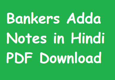 Bankers Adda Notes in Hindi PDF Download
