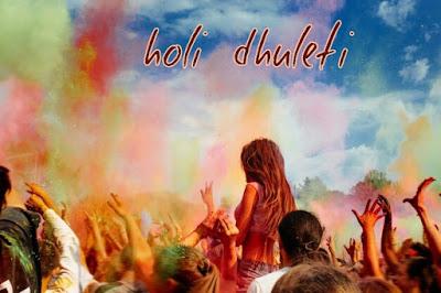 Holi dhuleti wishing images 2020 | dhuleti image free download